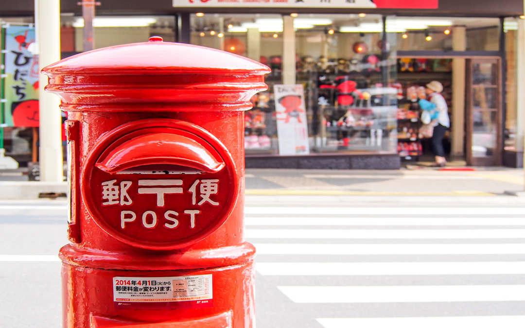Spedire in Giappone: indicazioni e costi